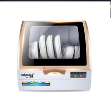 Dishwasher Home Small Desktop Automatic Free