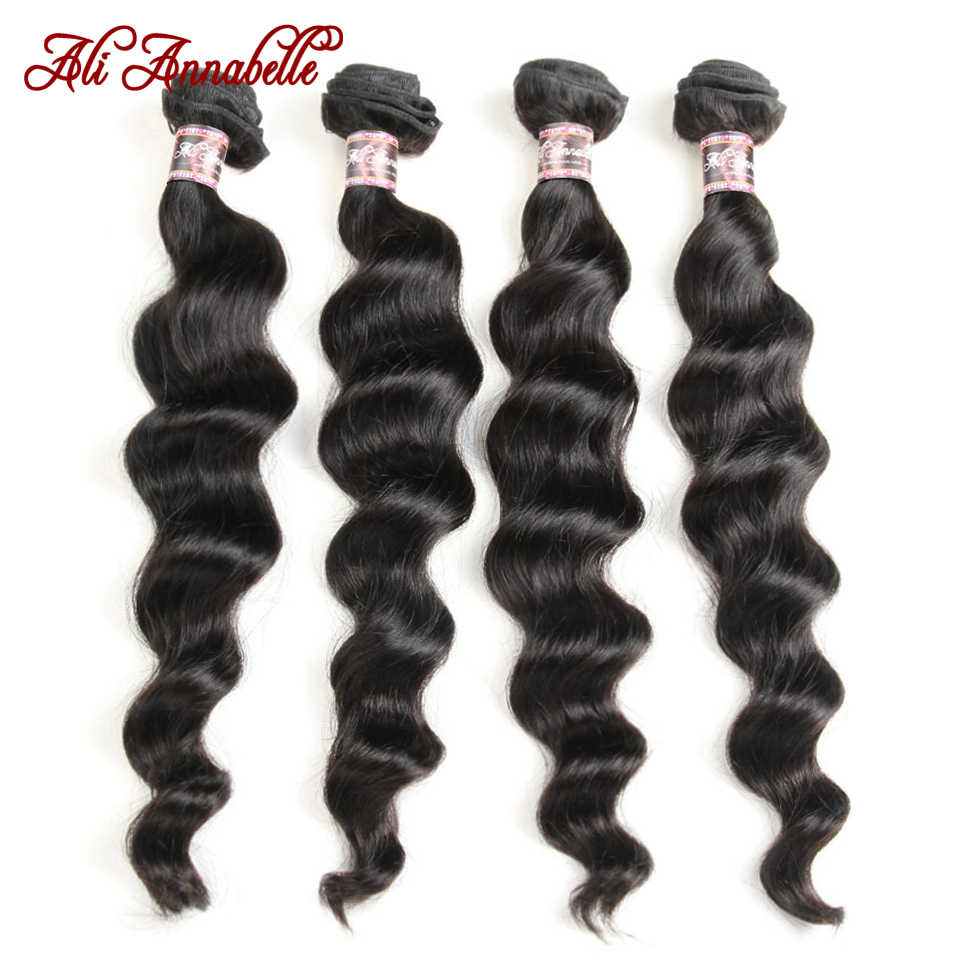 ALI ANNABELLE Brazilian Human Hair Loose Wave 100% Human Hair Weave Bundles 1/3/4 Pieces Human Hair Weave Weft Natural Color
