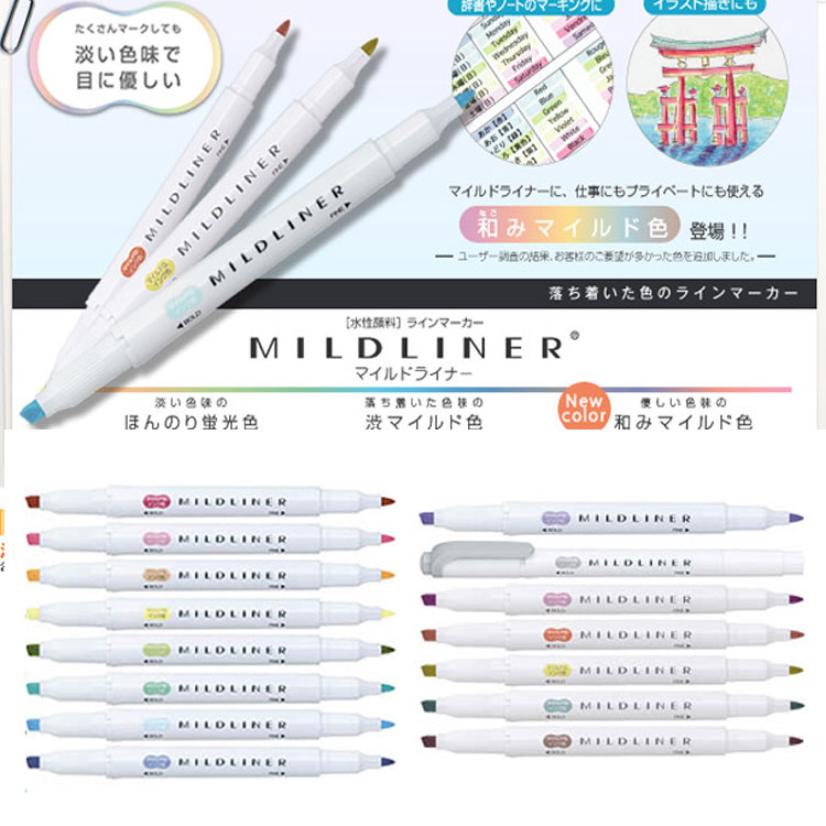 1 Pc Zebra MildLiner Highlighter Marker Double-Sided Round Toe/Oblique Mild 15 Colors For Choose Office And School Supply