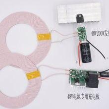 200W 48V Power Supply 48V Output Wireless Power Supply