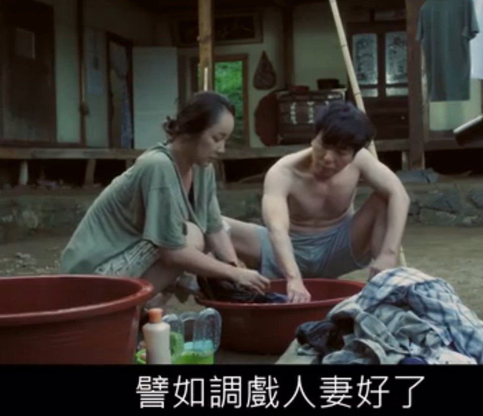 谷阿莫解说韩国电影 致命之旅