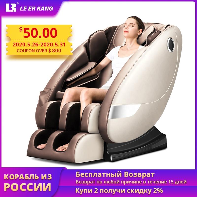 LEK L8 Home Zero Gravity Massage Chair Electric Heating Recline Full Body Massage Chairs Intelligent Shiatsu Massage Sofa