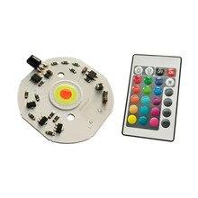 Закат светильник светодиодный чипы 15 Вт cob ac220v RGB светильник шарик полного цвета радуги проектор светильник бусины 10 шт. Бесплатная доставка