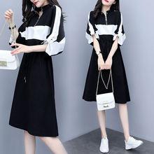 Летнее платье semfri 2020 новинка женское приталенное Повседневное