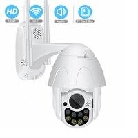 BESDER 2MP Yoosee IP Camera Audio Speed Dome ONVIF WiFi Camera IR Night Vision Wireless CCTV Security Camara P2P Support SD Card