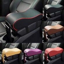 Universal couro almofada de braço do carro braços do carro almofada carro console central braço resto assento caixa veículo protetor estilo do carro