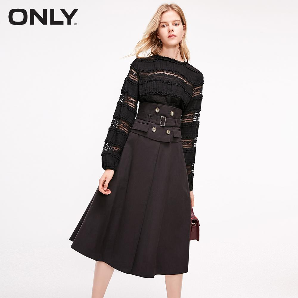 ONLY Women's High-rise Detachable Waist Belt A-line Skirt | 119116509