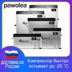 25L30L40L50L75Lcompressor автомобильный холодильник автомобильный домашний двойной морозильник холодильное 12v24v220v автомобильный Грузовик маленькая м...