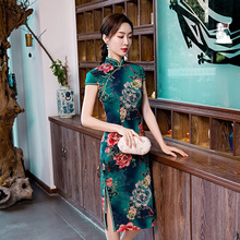 Vestido Formal chino nuevo Qipao Vintage Oriental Qipao para mujer de rayón corto chino de talla grande 4XL