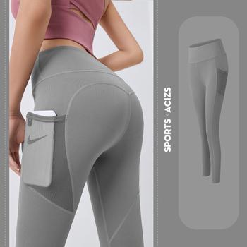 Spodnie do jogi damskie z kieszonką Plus rozmiar legginsy sportowe legginsy gimnastyczne damskie kontrola brzucha legginsy do biegania damskie spodnie do fitnessu tanie i dobre opinie CN (pochodzenie) Elastyczny pas Poliester spandex WOMEN Pasuje prawda na wymiar weź swój normalny rozmiar Yoga Pełnej długości