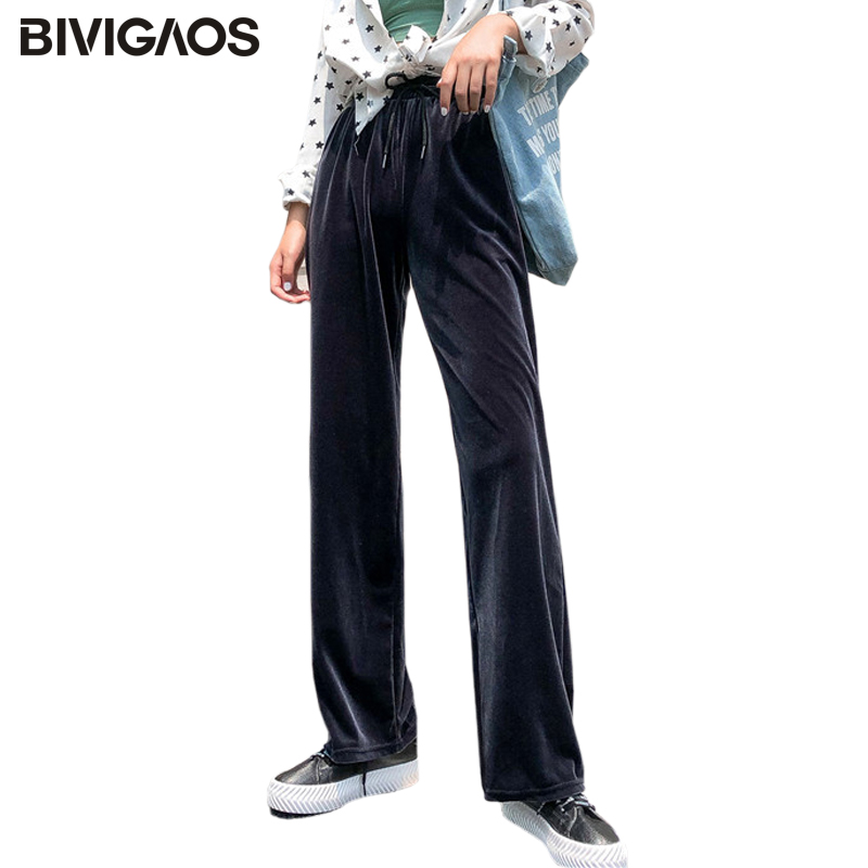 BIVIGAOS Autumn New Women Fashion Drooping Style Velvet   Wide     Leg     Pants   Loose Casual Trousers Drawstring High Waist Long   Pants