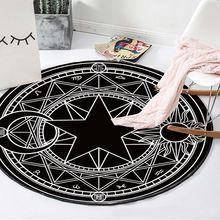 Круглый ковер для спальни со звездами лен геометрический узор