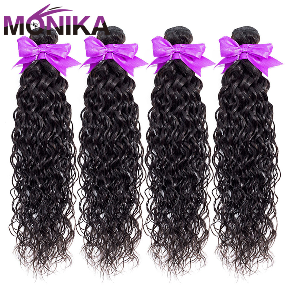 Monika Hair Brazilian Water Wave Bundles 100% Human Hair Weave Bundles Non-Remy Hair Bundles 28inch Natural Color Hair Extension