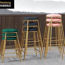 1000 Nordic post home leisure bar chair stool cafe restaurant bar table simple light luxury high chair round stool(China)