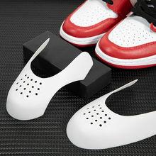 1 Pair Sneaker Shield Sneaker Anti Crease Wrinkled Fold Shoe Support Toe Cap Sport Ball Shoe Head Stretcher Dropshipping