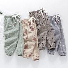 Version printing easy leisure children girls boys anti-mosquito pants 2019 summer new cotton pajama