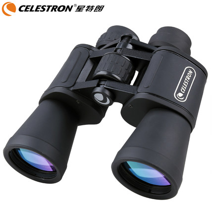 Celestron 20x50 HD Binocular Waterproof Night Vision Long Range Telescope for Bird Watching Travel Sightseeing Hunting  Concerts