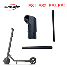 Electric scooter instrument kit handlebar battery rod for Ninebot ES2 ES4 perfect replacement parts accessories
