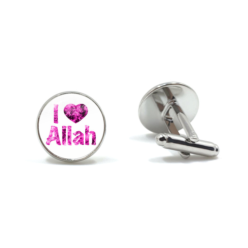 Muslim in The Name of Allah Cufflinks