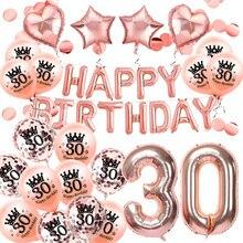 Amawill розовое золото, декор для вечеринки в честь Дня Рождения, милые украшения для 16 вечеринок, Детские и взрослые шары 20, 21, 30, 40, 50, 60, 70, 80, 90 ле...