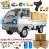 2022 Upgrade WPL D12 RC Car,Toys ar 1000mAh Lithium Battery,High Performance 260 Motor,RC Drift Car For Boys Gifts