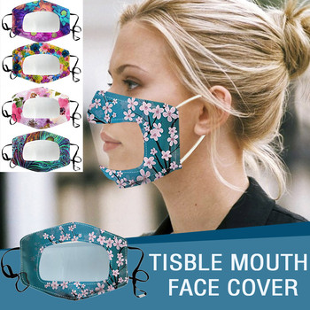 Face Mask With Clear Window Visible Expression Face Cover For Deaf Mute People Glow In Dark Mouth Reusable Washable Mask 1