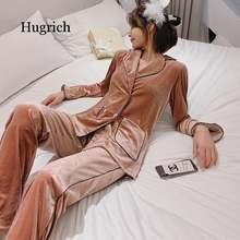 Осенняя Новинка золотистый бархатный Пижамный костюм роскошный
