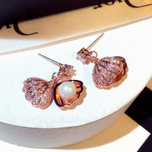 south Korean needles flash with imitation pearl diamond earrings super shell earring eardrop female E001882 temperament south korean needles flash with imitation pearl diamond earrings super shell earring eardrop female e001882 temperament
