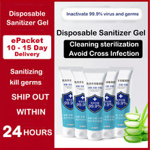 5pcs Disposable No Clean Waterless Hand Sanitizer for Children 75% Alcohol Antibacterial Hand Sanitizer Disinfection Gel Family