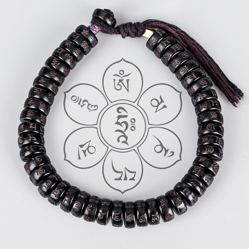 Tibetan Buddhist Handbraided Brown Black Cotton Thread Lucky Knots Bracelet Natural Coconut Shell Bead Carved Mantra Bangle