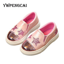 YWPENGCAI 2020 Spring Autumn Kids Shoes For Girl Bling Pentagram Girls Sneakers Casual Shoes Slip-on Breathable Girls Shoes