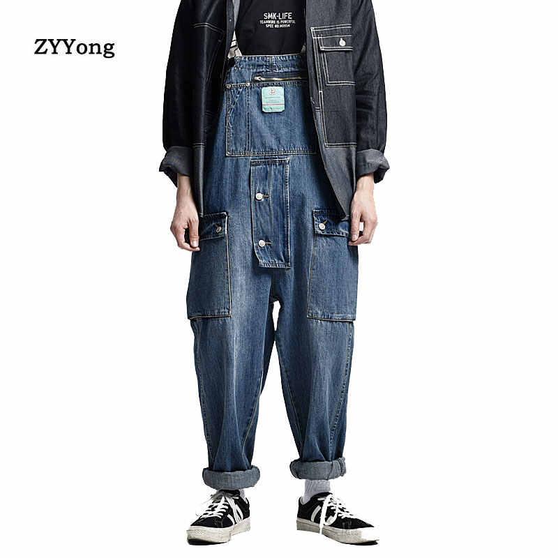 Loose Mens Denim Overalls Jeans Jumpsuits Bib Pants Suspenders Trousers Pants