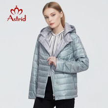 Astrid 2020 nouveau automne hiver femmes manteau femmes coupe-vent chaud parka mode mince veste à capuche femme vêtements nouveau Design 9299