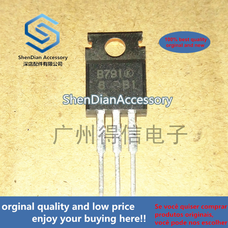 10pcs 100% New And Orginal 2SB791K B791 791 TO-220 Silicon PNP Epitaxial  In Stock