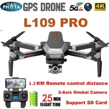 L109 Pro X1 PRO GPS Drone 4K Two-Axis Anti-Shake Gimbal Came