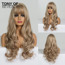 Long Wavy Light Brown Synthetic Wigs With Bangs for Woman African American Natural Daily Hair Wigs Heat Resistant Fiber
