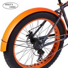 Wolfs fang دراجة دراجة هوائية جبلية الطريق الثلوج الدهون سرعة الدراجات اكسسوارات 26*4.0 درابزين التغطية الكاملة منتج جديد شحن مجاني
