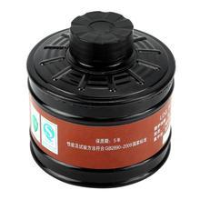 ABS גז מסכת מסנן 40mm הנשמה מיכל מעשי החלפת אבזר toz maskesi
