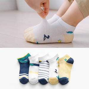 Kids Socks Mesh Base-Design Baby-Girls Newborn Boy Cartoon Spring Cotton Summer Smile