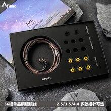 IKKO CTU01 גבוהה באיכות שדרוג כבל 2.5/3.5/4.4 מאוזן אחת קריסטל נחושת כסף מצופה חוט MMCX/0.78mm
