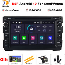 PX6 Hexa Core DSP 4G+64G 2 Din Android 10 car multimedia dvd player For KIA Ceed 2009-2012
