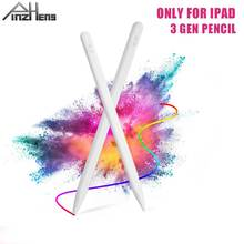 Стилус pinzheng для ipad pro 11 129 2018 стилус apple pencil