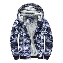 Winter Thick Warm Camouflage Hooded Coat Camo Casual Hoodie Jackets Plus Velvet Sweatshirt Plus Size plus size asymmetrical hooded coat