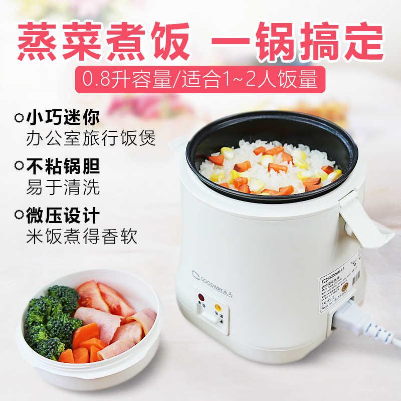 Рисоварка GRC-03101 Мини рисоварка 1-2 человек приготовления дома аутентичная маленькая рисоварка