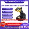 ScanHome Wireless Barcode Scanner 2D QR PDF417 CMOS 433MHz Handheld BarCorde Scanner SH 4120