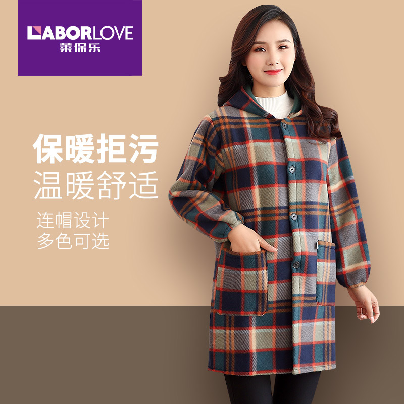 Protective Clothing Overclothes Work Clothes Plus Velvet Thick Kitchen Oil Resistant Apron Adult Outer Wear Long Sleeve Fashion