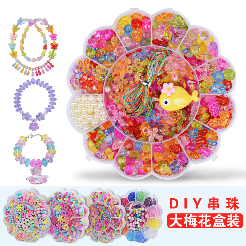 Educational Bead Toy Kindergarten Children DIY Beading Bracelet Bead Necklace Plum