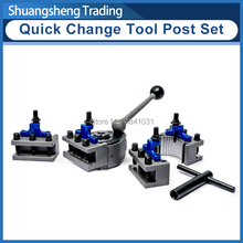 Lathe Quick Change Tool Post Set 16x16mm tool rest for Swing over bed 135-260mm