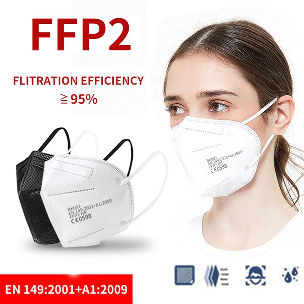 FFP2 5 слоев маски KN95 маски для лица маски для взрослых фильтрующая маска для лица маска для рта Защитная респираторная маска