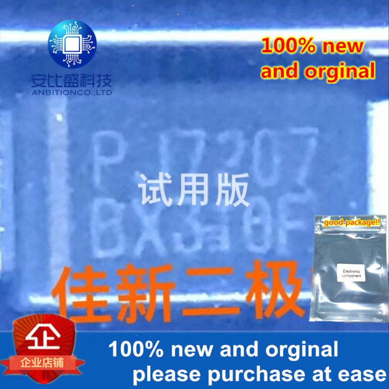 25-50pcs 100% New And Orginal BX310F 3A100V  In Stock